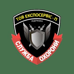 Експосервис-П