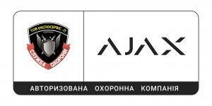 Елспосервіс-П, ТОВ Авторизований партнер AJAX Sistems