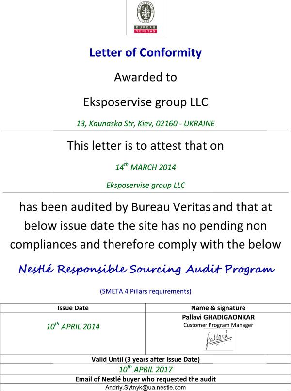 Сертификат международного аудитора «Бюро Веритас» для Экспосервис Групп