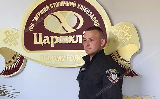 Объект под охраной Экспосервис-П